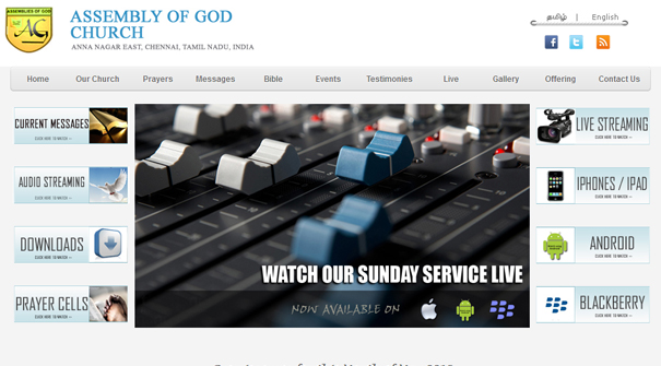 assembly of god church website design - Church Website Design Ideas